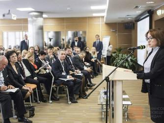 Банк России запустит портал по финансовой грамотности