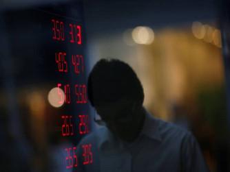 WSJ: Финансовая грамотность по-прежнему находится на чрезвычайно низком уровне