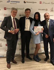 Семейный финансовый фестиваль получил премию «Финансовая сфера»
