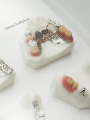 carrusel dental1.jpg