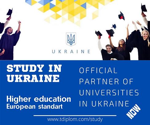 STUDY IN UKRAINE_77777711.png