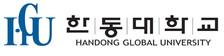 logo HGU.jpg