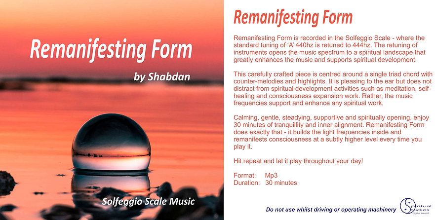 Remanifesting Form webpic.jpg