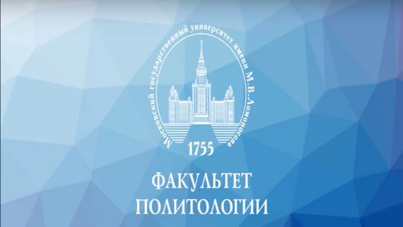 Национальная безопасность и национальные интересы Российской Федерации