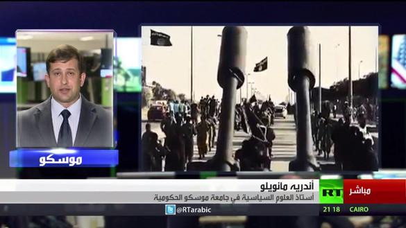 Новости RT Arabic