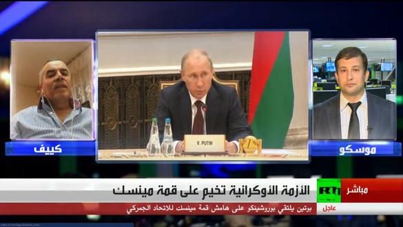 Президент России Владимир Путин в белорусской столице Минске, вторник, 26 августа