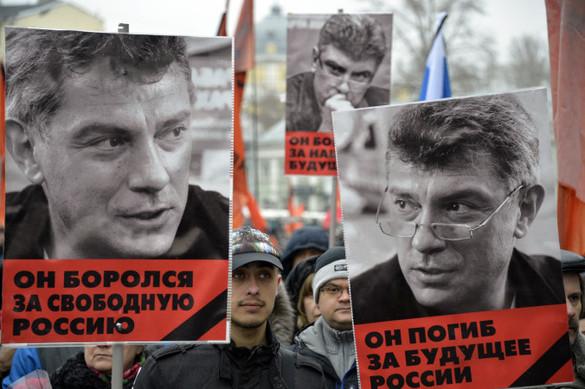 Памяти Бориса Немцова Lifenews 01/03/2015