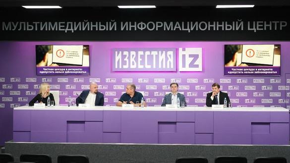 В МИЦ «Известия» обсуждают цензуру в интернете.
