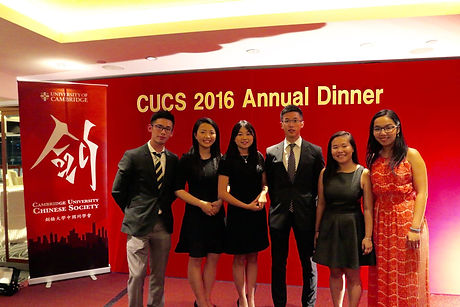 CUCS Executive Committee 2016-2017