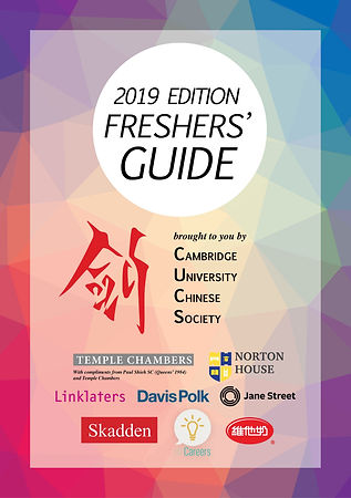 Freshers' Guide 2019 Final_edited.jpg