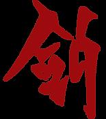 chisoc logo 2.png