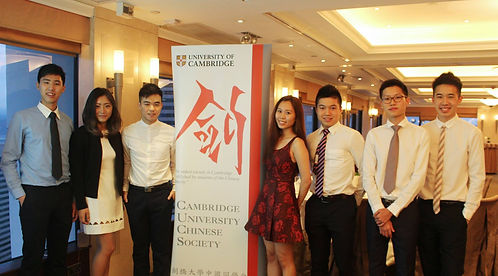 CUCS Executive Committee 2015-2016