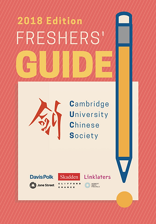 Freshers' Guide cover.png