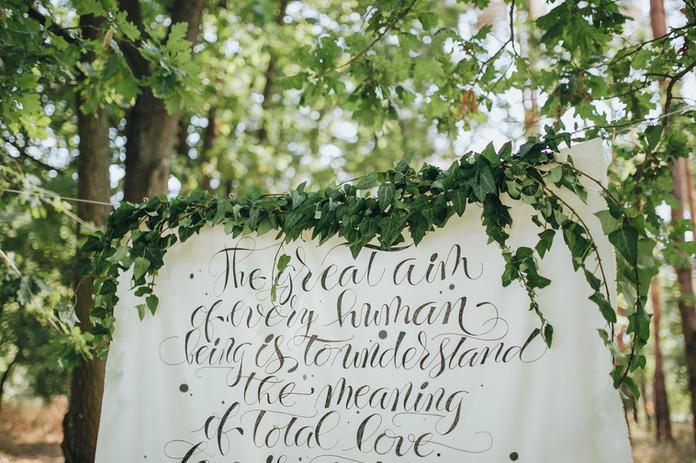 Muestra agradable de la boda