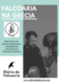 PORT_Falcoaria_na_Grécia.png