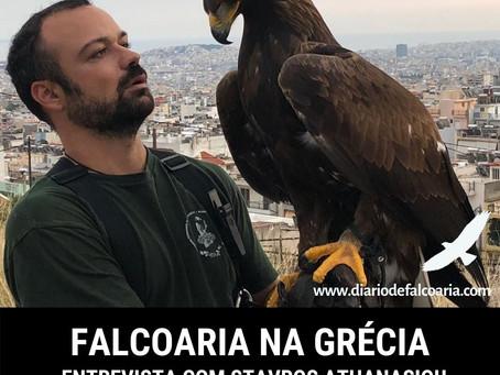 Falcoaria na Grécia