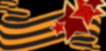 лента-895x430.png