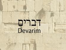DEVARIM