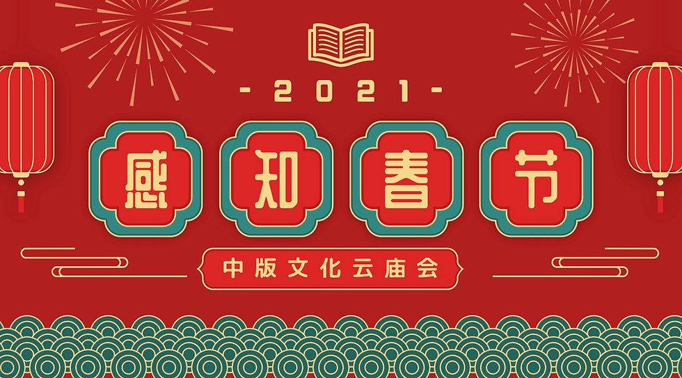 新年拜年祝福语.jpg
