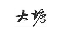 gaitubao_未标题-5_png.png