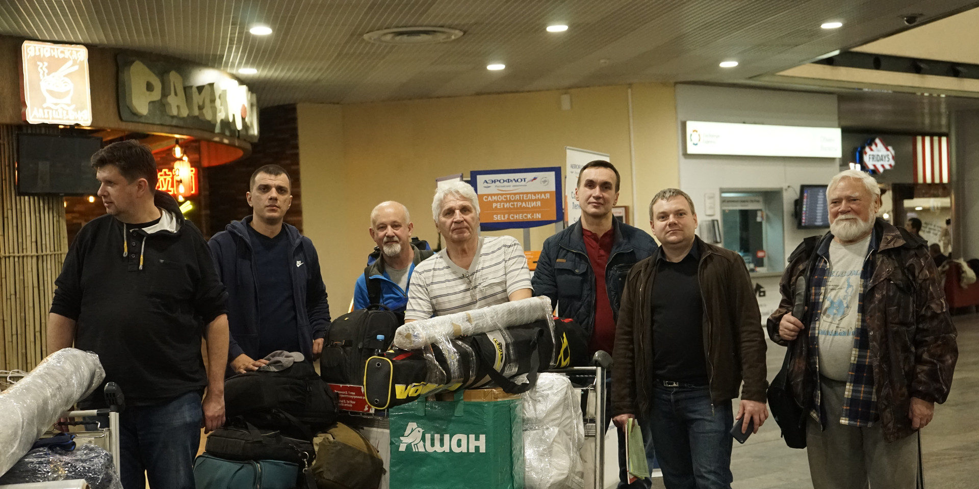 Before departure