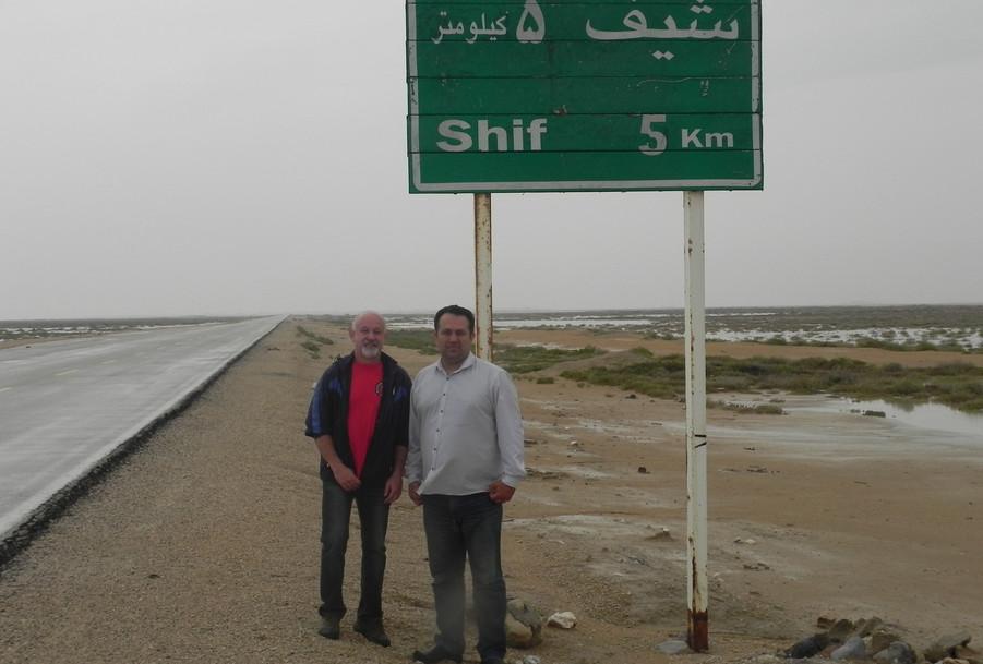 Way to Shif island