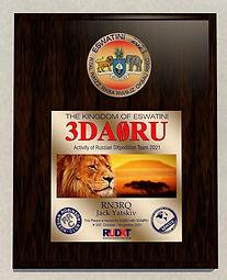 3DA0RU plaque.jpg