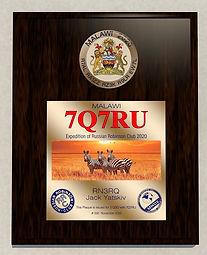 7Q7RU Plaque.jpg