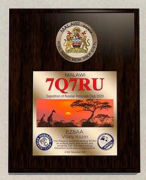 7Q7RU plaque II.jpg