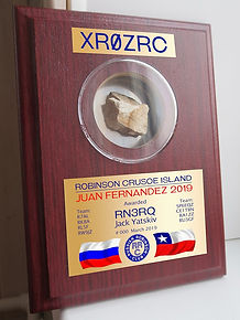 XR0ZRC_plaque.jpg