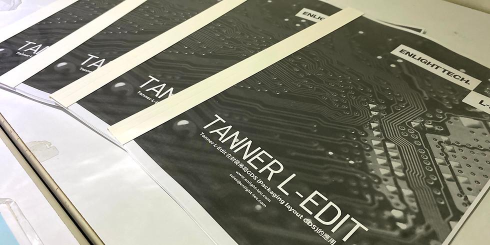 [免費報名]Mentor/ Tanner 類比/混合信號 IC設計平台研討會-台北場