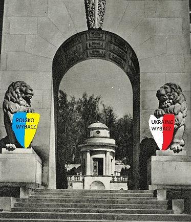 Lwy z flagami.jpg