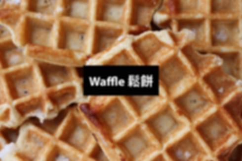 Main Menu - Waffle.png