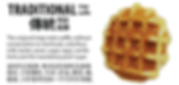 Traditional Waffle.png