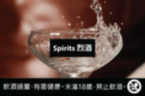 Main Menu - Spirits.png