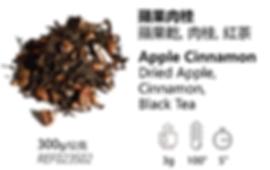 vignette Apple Cinnamon.png