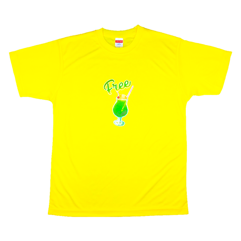 Free Sporty T-shirt Yellow