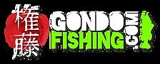 Loja de pesca esportiva