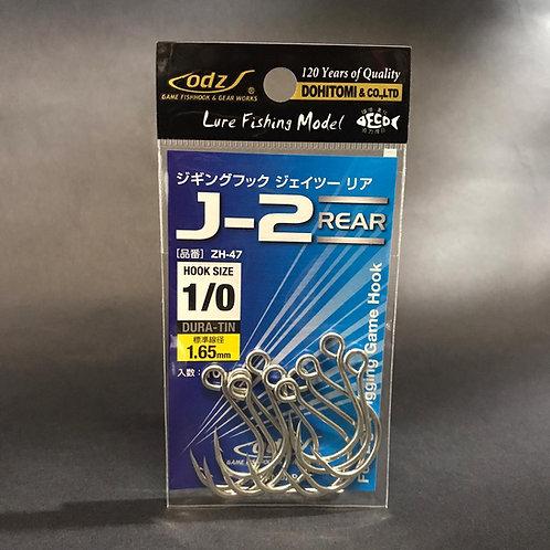 #1/0 Anzol ODZ inline ZH-47 Jigging Hook J-2 Rear #1/0