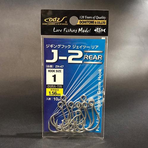 Anzol ODZ inline ZH-47 Jigging Hook J-2 Rear #1