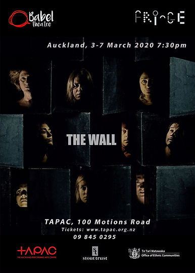 POSTER%20TheWallFringeV3_edited.jpg
