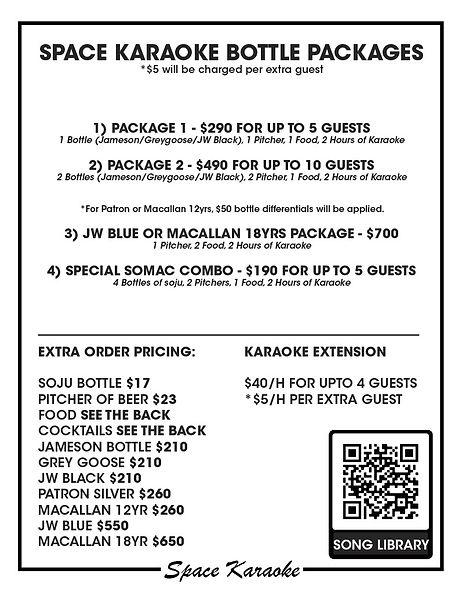 karaokemenu_covid_nodescription1024_1.jp