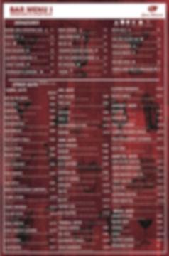 spacebilliards_new_menu.jpg