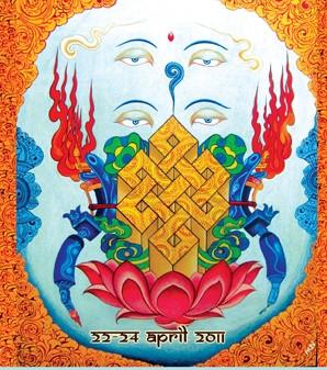 Primeira Convenção Internacional de Tatuagem do Nepal
