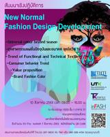 New Normal Fashion Design Development