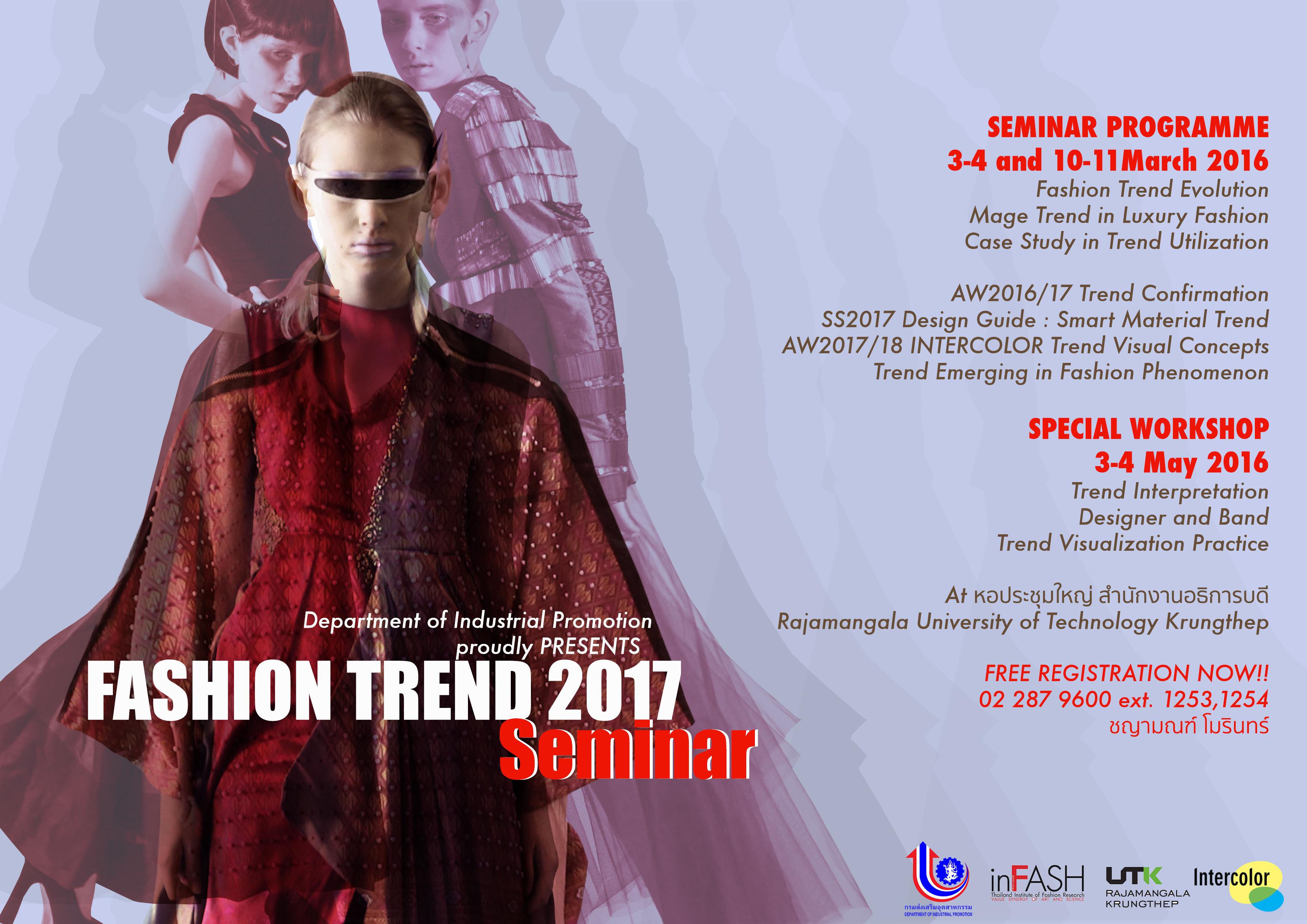 Fashion trend 2017