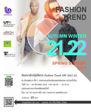 Fashion Trend AW 21.22 & SS 2021