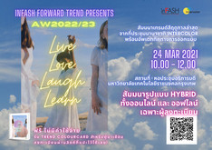 inFASH Forward Trend AW 2022/23 Live Love Laugh Learn