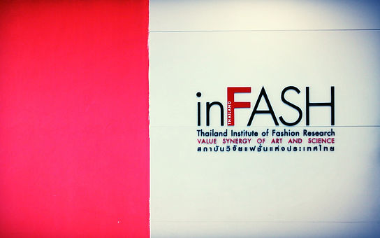 Thailand Institute of Fashion Research