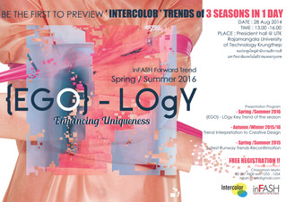 inFASH FORWARD TREND presents {EGO} - LOgY : Enhancing Uniqueness